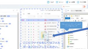 AOSリーガルテック、機密情報共有クラウドサービスをバージョンアップ