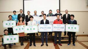 エンジョイワークス、京急電鉄と沿線まちづくりで事業連携