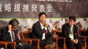 香港「i-house.com」、軽井沢町発地のホテル開発事業と提携