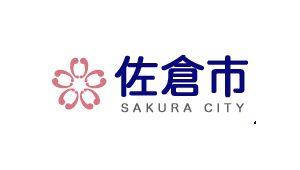 佐倉市、「フラット35子育て支援型」で住宅金融支援機構と連携
