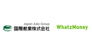 国際航業とWhatzMoney、住宅用蓄電池販売支援サービスで協業