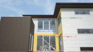 ミサワホーム、都市部向けに中庭配置モデルを発売