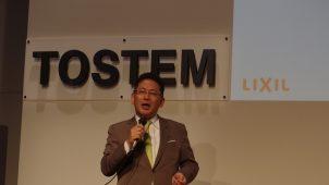 窓ブランド「TOSTEM」が復活 開発・生産・販売を一体展開