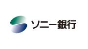 ソニー銀行、ITフリーランス向け住宅ローン商品を提供