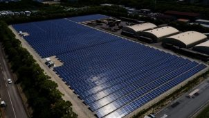 サンテックパワー、愛知のLIXIL大規模太陽光の運用管理を受注