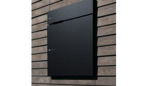 ユニソン、ポスト一体型宅配ボックスを6月に発売