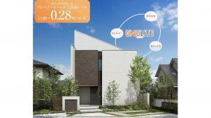 クレバリーホーム、UA値0.28実現する住宅商品「エネリート」発売