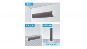 ダイキン、室内の快適性高める多用途型サーキュレータを発売