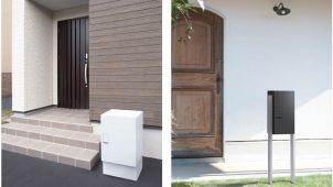 ナスタ、宅配ボックスの設置バリエーションを強化