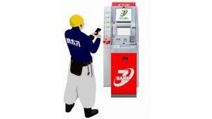 工事代金をセブン銀ATMから即日受け取れるサービス