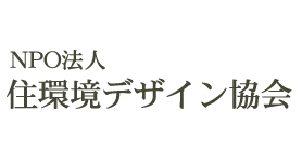 住環境デザイン協会、島根県「木の学校」にてDIYマイスター資格認定講座スタート