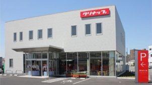 クリナップ、「堺ショールーム」を移転オープン