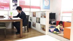 タマホーム、「子ども同伴勤務制度」を導入 多様な働き方を推進