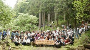 埼玉の高砂建設、西川材バスツアーに過去最多220人が参加