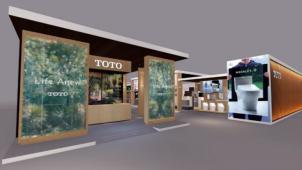 TOTO、アジア最大規模の国際見本市に出展 中国でブランド訴求強化
