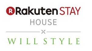 楽天とハイアスの戸建て型宿泊施設1号店が島根県で営業開始