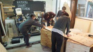 神奈川県葉山町で空き家再生取り組み クラウドファンディング実施中