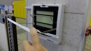 エアコンと連動して外気を加温・冷却・除塵する換気ユニット発売