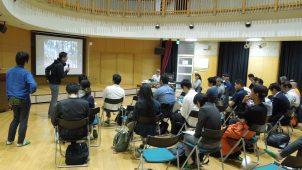 自伐協、千葉県大多喜町で交流会を開催 房総地域活性化へ自伐型林業を提案