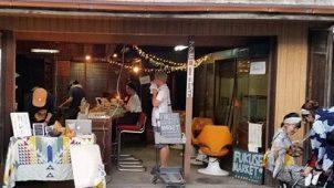 地域住民DIYで場づくり 空き屋活用を日本ペイントが支援