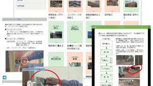 国交省、映像研修プログラム『建トレ』WEBサイトを公開