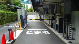 akippaとアート、ゲート式駐車場の自動開閉・予約システムを開発