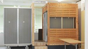 タカラスタンダード、業者向けリフォーム研修施設を岡山にオープン