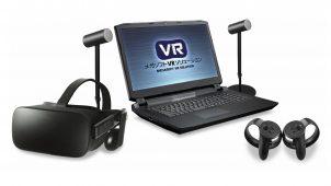 メガソフト、VRシステムにRPG体験ができる新機能