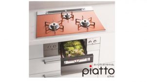 ノーリツ、ビルトインコンロ「ピアット」に多彩調理のマルチグリル搭載