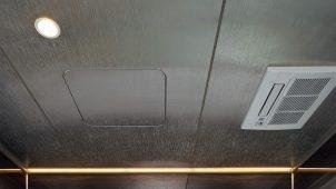 クリナップ、カビの悩み解消する浴室を提案