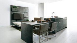 GRAFTEKTキッチンにコンクリートみたいな新色登場