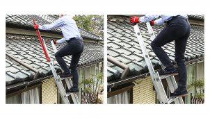 長谷川工業、屋根にまっすぐ乗り移れるはしごを発売