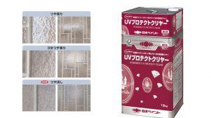 日本ペイント、高意匠サイディングボード用のつや消し耐候塗料を発売