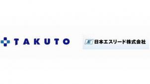 宅都ホールディングスと日本エスリードが業務提携、民泊事業に本格参入