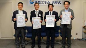 土質判定のSDS試験が「地盤工学会賞」受賞