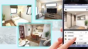 ジブンハウス、「スマホで家を買う」サイト刷新