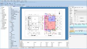 イズミシステム、省エネ適合性判定・BELS取得向け計算ソフトを発売