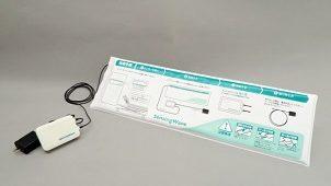 凸版印刷、宿泊業界向け「睡眠見守りシステム」を販売