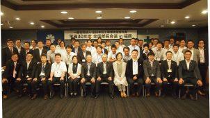 全瓦連、「全国部長会議in福岡」開催 国内外で瓦認知度向上へ取り組み