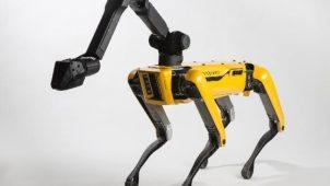 フジタ、建設現場での四足歩行型ロボット活用に向けて実証実験