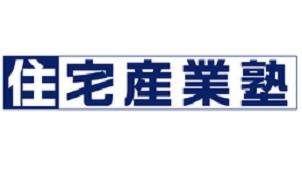 住宅産業塾「魅せる現場コンテスト2018」を8月から開催