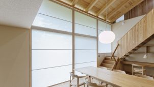 メタコ、建築家・横内敏人氏と断熱ロールスクリーンを共同開発