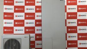 ノーリツ、入浴事故を防ぐハイブリッド給湯・暖房システムを9月発売