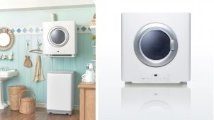 リンナイ、ガス衣類乾燥機に100度の熱風でドラムを除菌する新機能