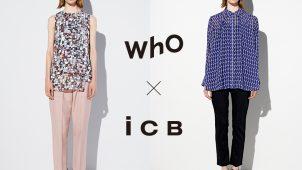 壁紙「WhO」xファッション「ICB」、異業種がコラボ