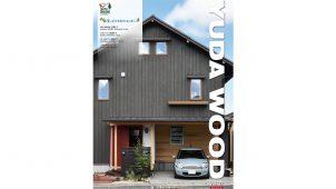 ユダ木工、U値0.82の超高断熱な国産ヒノキ玄関ドアを発売