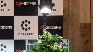京セラ、太陽光に近い光源を再現 アクアリウム用LED照明発売
