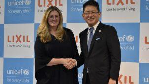 LIXILがユニセフと連携、発展途上国に簡易トイレ普及へ