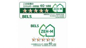 大京、日本初の「ニアリーゼッチマンション」BELS評価書を取得