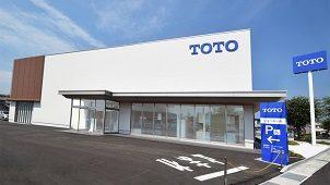 「TOTO津ショールーム」が移転拡張 水回り商品の空間展示を充実